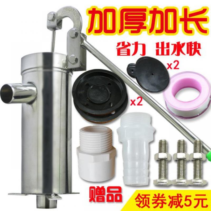 水泵吊井摇皮圈钢摇不锈钢水皮配件手摇泵钢井用压水井压便携式
