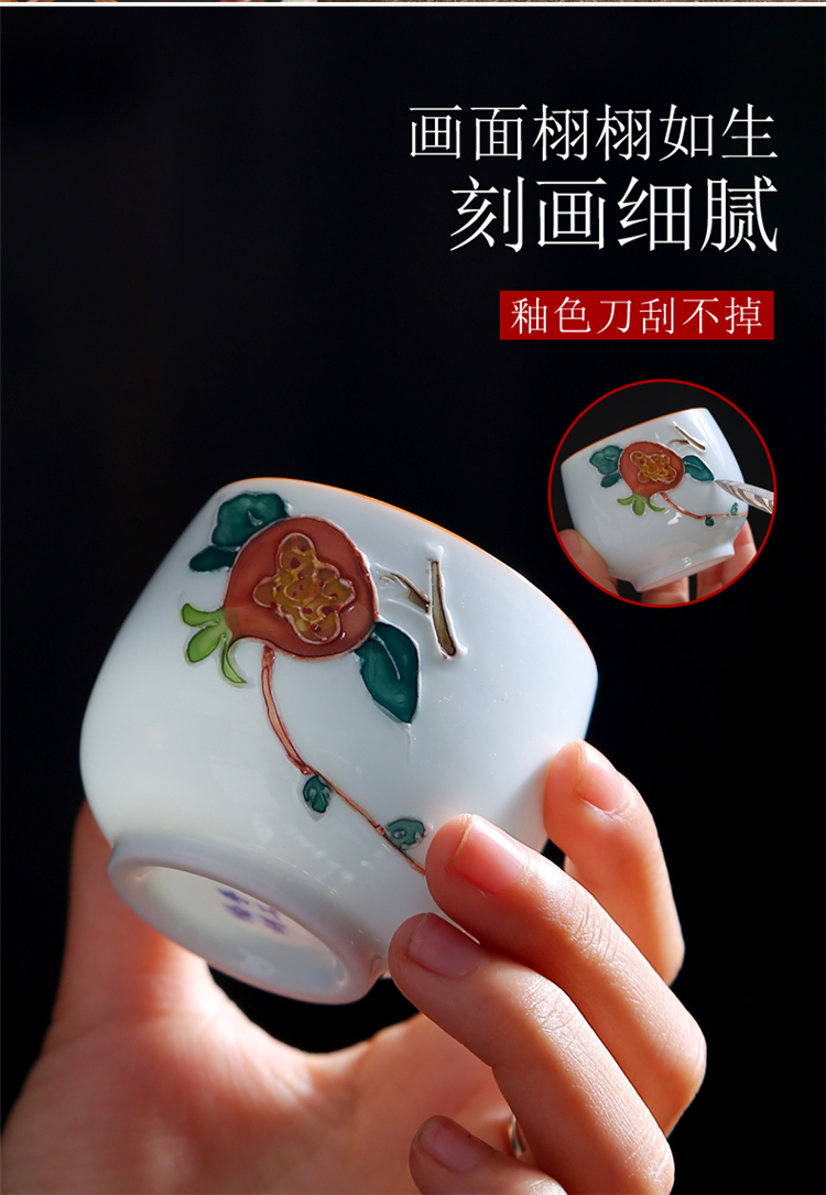 Hand made small tea cups ceramic up kung fu masters cup hat to a cup of tea one single sample tea cup bowl is Japanese
