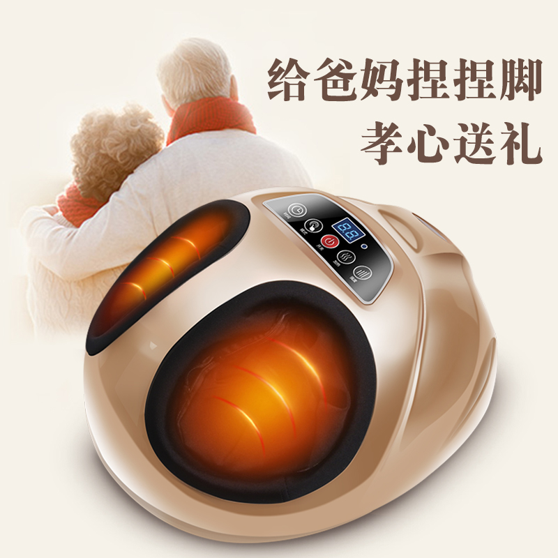 Color Classification Gold Upgraded Version Of The Air Bag Massage Scraping Infrared Hot Gift Box Packaging Black
