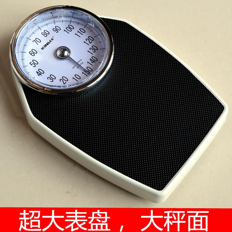 人体秤体重器健康秤指针家庭称磅秤体重仪包邮家用机械称体重秤