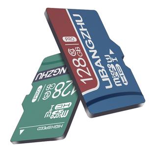锂帮主128g内存卡通用存储卡
