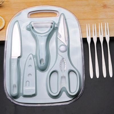超值购不锈钢切水果刀具菜板削皮器套装厨房剪刀家用切瓜果小刀刨