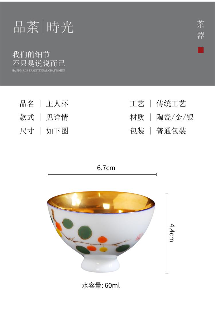 Hand - made kung fu small ceramic cups tea bowl home a single master sample tea cup purple sand cup blue and white porcelain tea