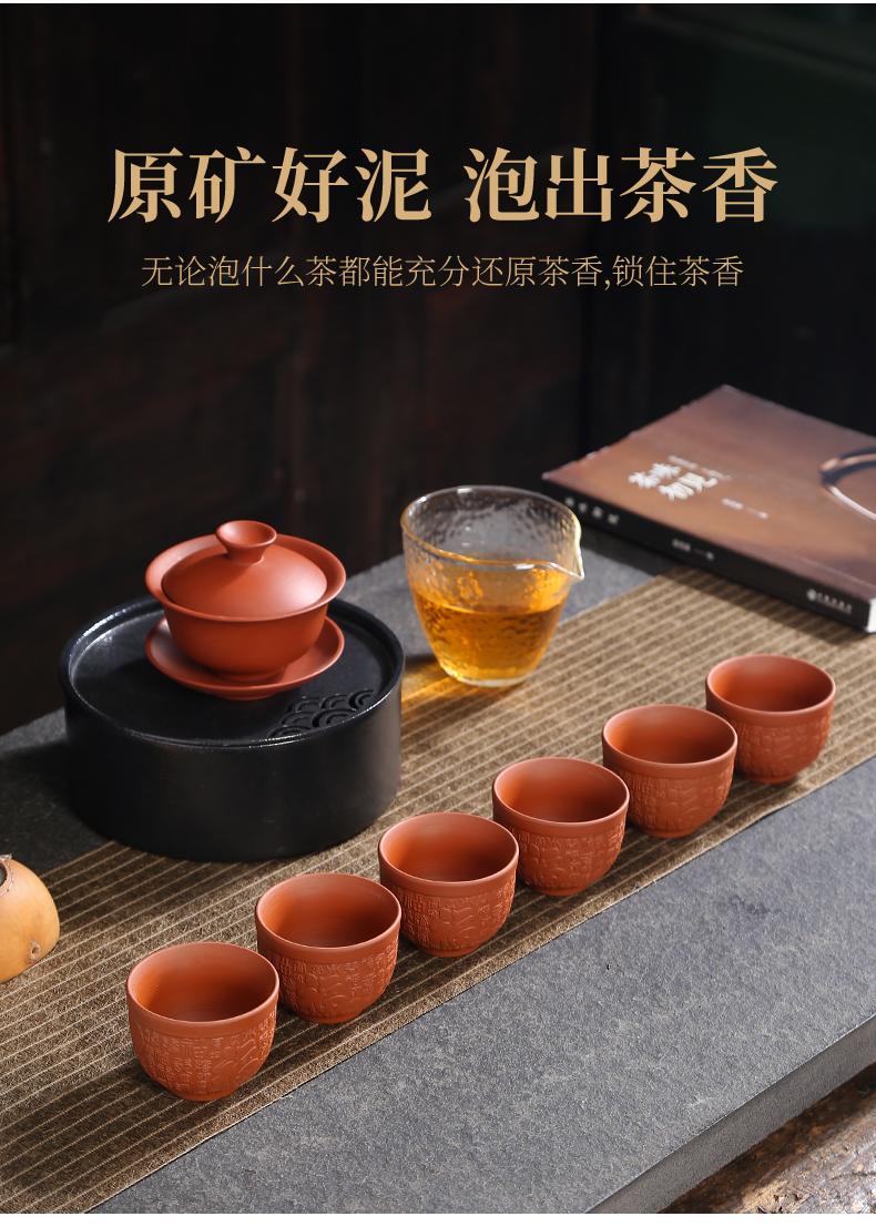 Build light temmoku tea light violet arenaceous personal master cup tea cup kung fu tea cups creative kung fu tea cup bowl