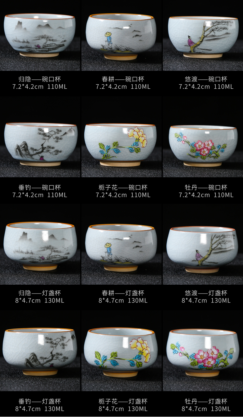 Master your up sample tea cup ceramic cups tea cup bowl household slicing can raise, kung fu tea cups of children
