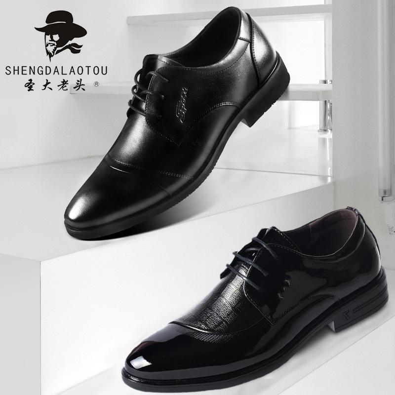【圣大老头】2020新款男士商务皮鞋正装上班族鞋潮一脚蹬四季婚鞋