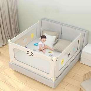 【樱舒】婴儿床围栏宝宝床护栏