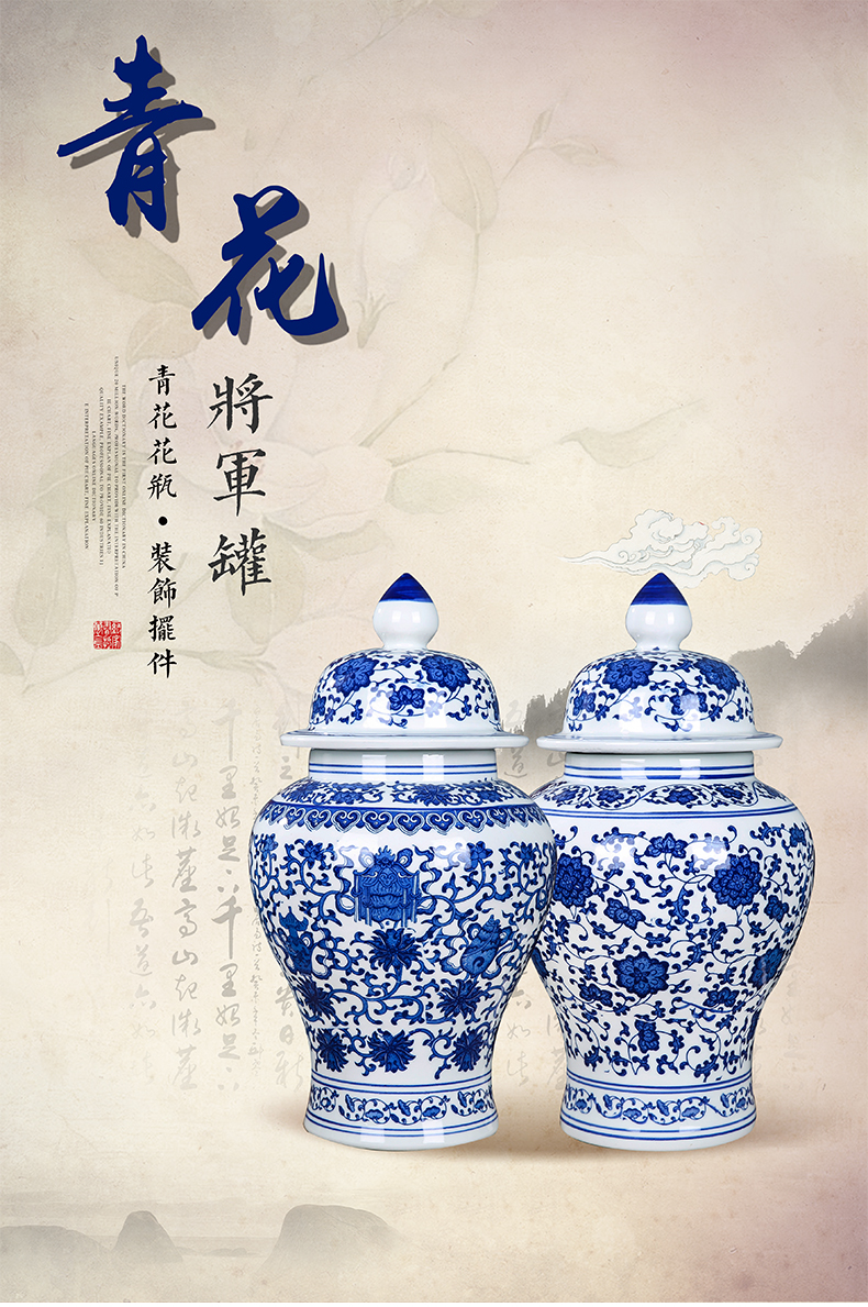 Blue and white porcelain of jingdezhen ceramics general tank large sitting room porch flower arranging implement new Chinese style household decorative furnishing articles