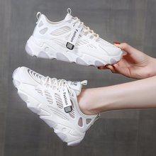 夏季时尚运动休闲镂空网面小白鞋女鞋