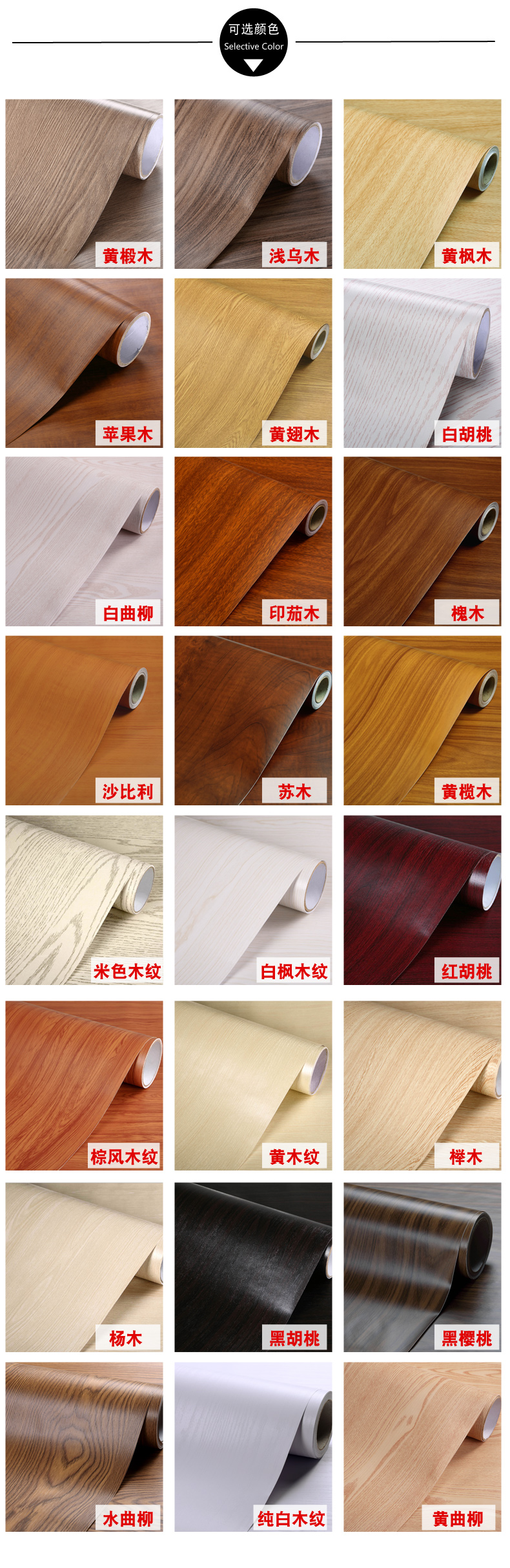 Kitchen waterproof wall thickening balcony ground floor tile floor tile stick resistant adhesive restaurant stickers stickers renovation
