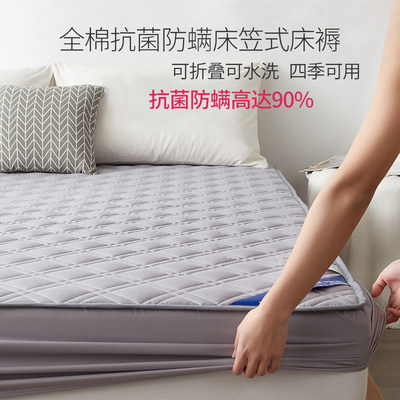 Roland home textile cotton antibacterial bed mattress mattress cover cover all-inclusive bed 笠 cotton clamp cotton bed case protective cover