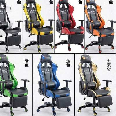 Special offer reclining chair WCG gaming game chair car comp