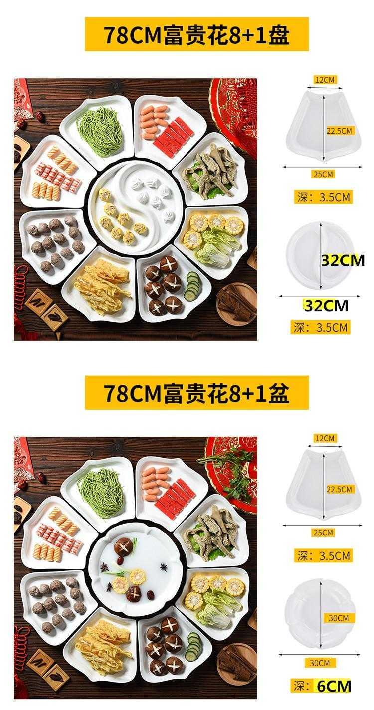 网红抖音菜盘子创意套装拼盘餐具组合家用陶瓷圆桌餐盘套餐圆扇形