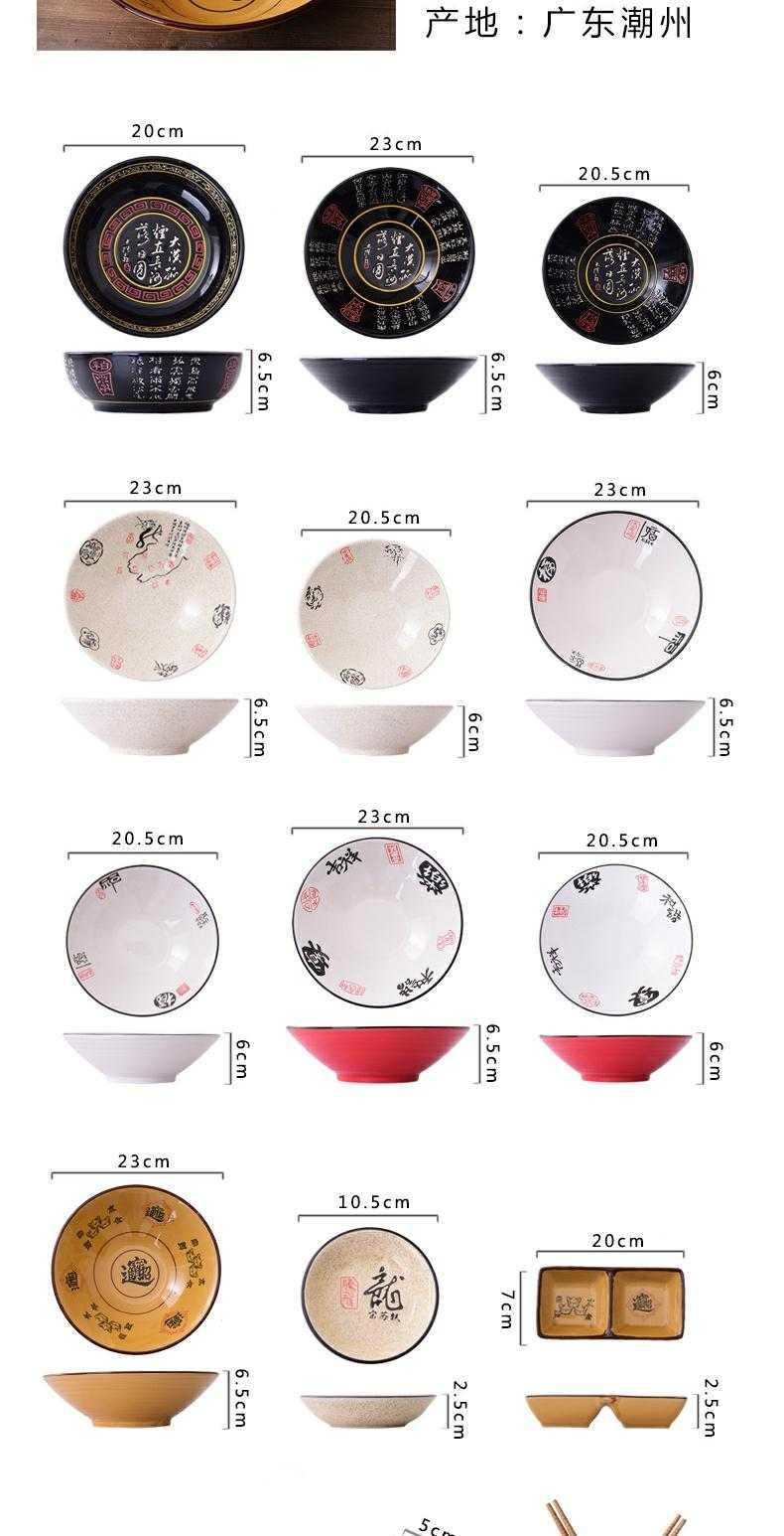 Ltd. bowl of ramen hat to Chinese creative features small ceramic bowl chongqing special lanzhou noodles bowl of noodles to restore ancient ways