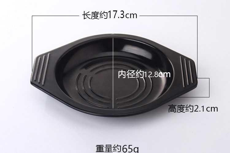 Dining room table mat circular soup rice black contracted plate plate of sand as antiskid high - temperature cooking pot holder tray
