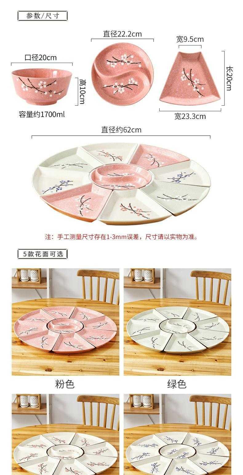 网红组合聚餐圆桌扇形陶瓷家宴创意同款家用套装摆盘餐具菜盘拼盘