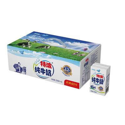 【换新升级】新希望蝶泉大理邓川特浓全脂纯牛奶250ml*16盒*2箱装