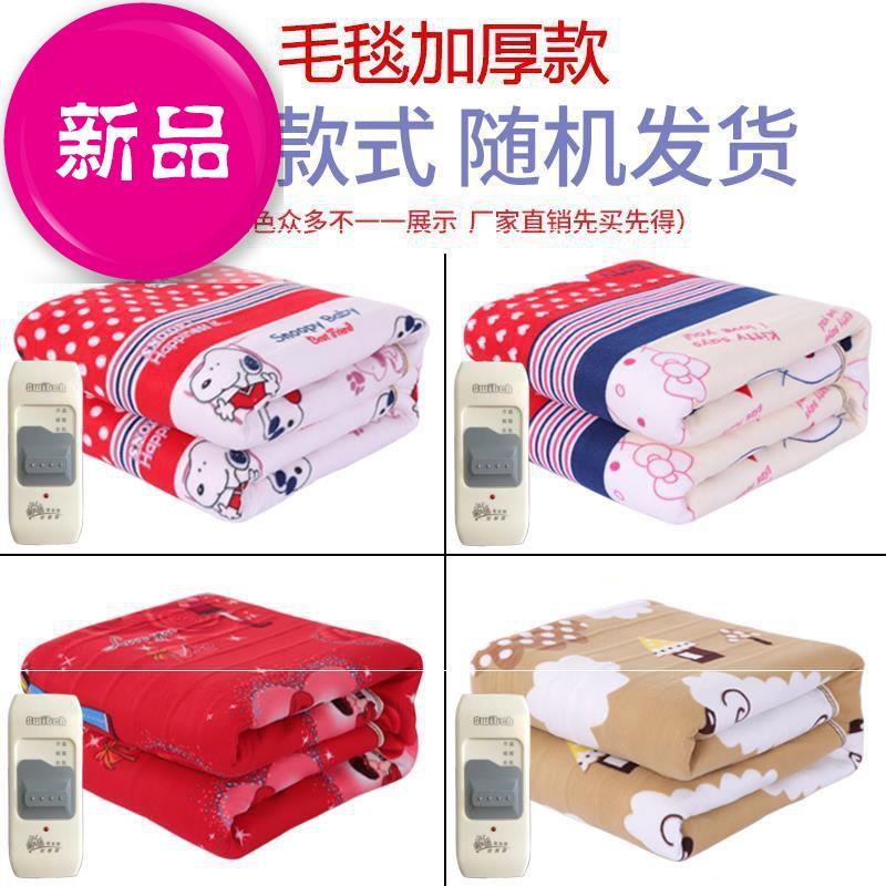 Massage giường tự động tắt điều khiển kép thẩm mỹ viện điện sưởi ấm l nhỏ điện sưởi ấm chăn điện sưởi chăn chăn nhỏ kèn nhỏ - Chăn điện