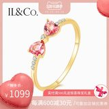 Ilco Japan Light luxury Jewelry Heart Shape Pomegranate Powder Tourialine Ring 18k Gold Color Gem Inconduct Diamond
