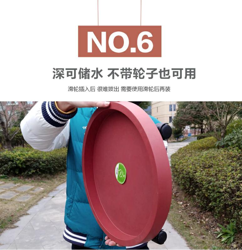 Thickening round plastic flower POTS base wanxianglun tray can be version a flower pot tray was tap pulley big tray