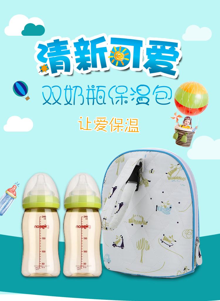 背奶包母乳储奶冰包上班小号迷你可携式环保冰保鲜冷藏包背奶详细照片