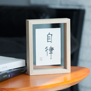 Solid wood text glass photo frame set table Japanese style simple creative calligraphy small picture frame 6 7 8 inch gift customization