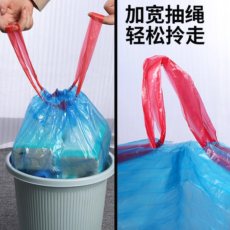 抽绳收口垃圾袋家用手提式加厚实惠装厨房背心中大号垃圾桶塑料袋