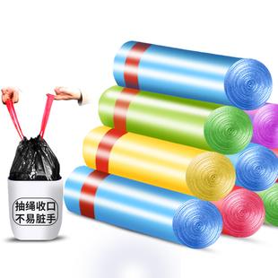 抽绳收口垃圾袋家用手提式加厚实惠装厨房专用中大号垃圾桶塑料袋