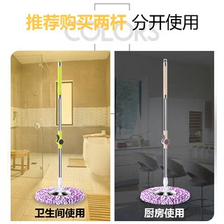 Universal mops rotating mops good God mops hands free lazy mops household mops head to replace mop poles