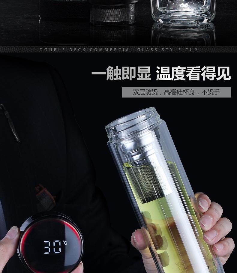 双层玻璃杯男士隔热高檔透明杯子定製水杯茶水分离泡茶杯过滤保温详细照片
