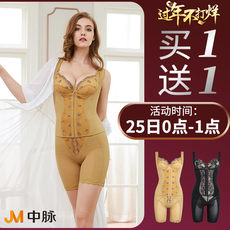 Official flagship store of midvein LACA body care underwear genuine back clip plastic pants bra three piece body manager woman