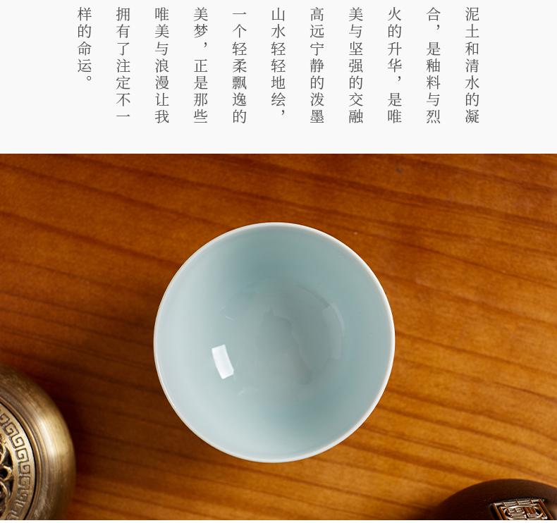 Shot incarnate the antique hand - made pastel peach master of jingdezhen ceramic kung fu tea set sample tea cup individual single CPU