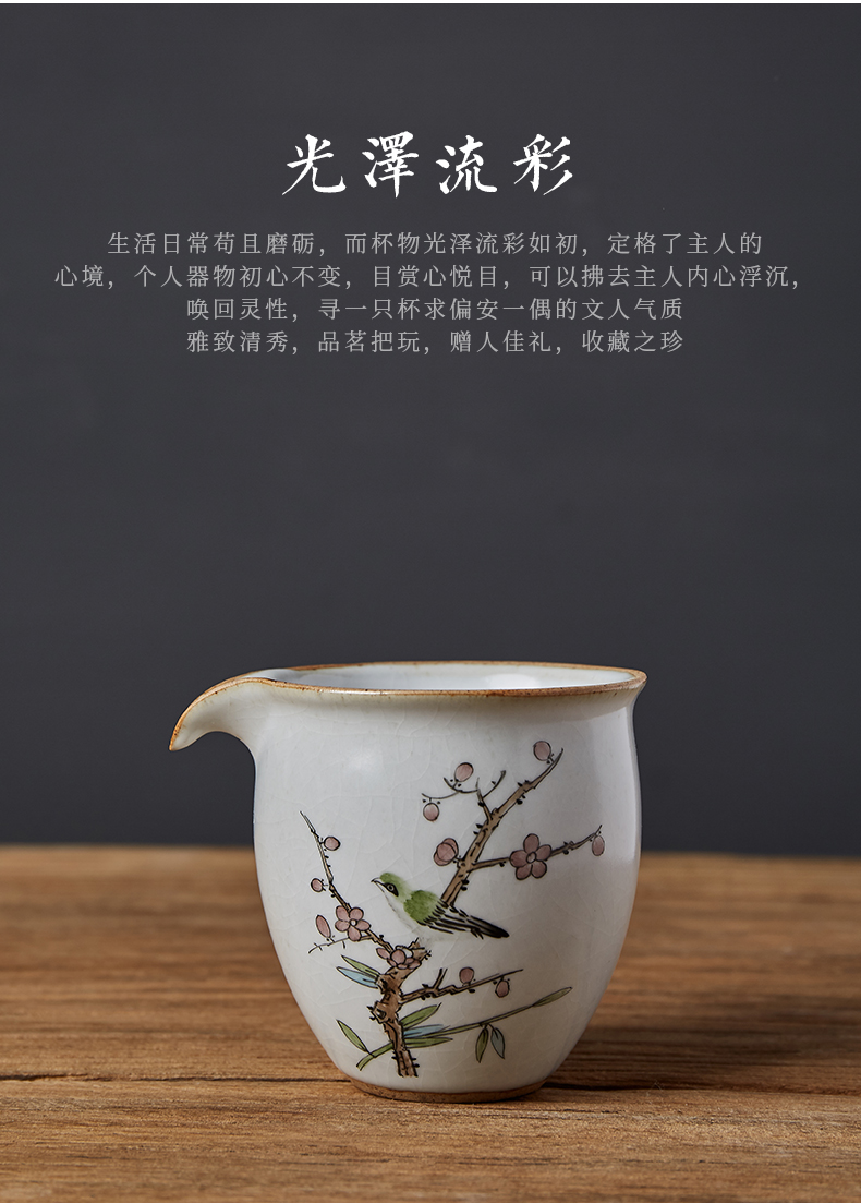 Shot incarnate all hand to open the slice your up with jingdezhen ceramic fair keller kung fu tea tea accessories tea sea points