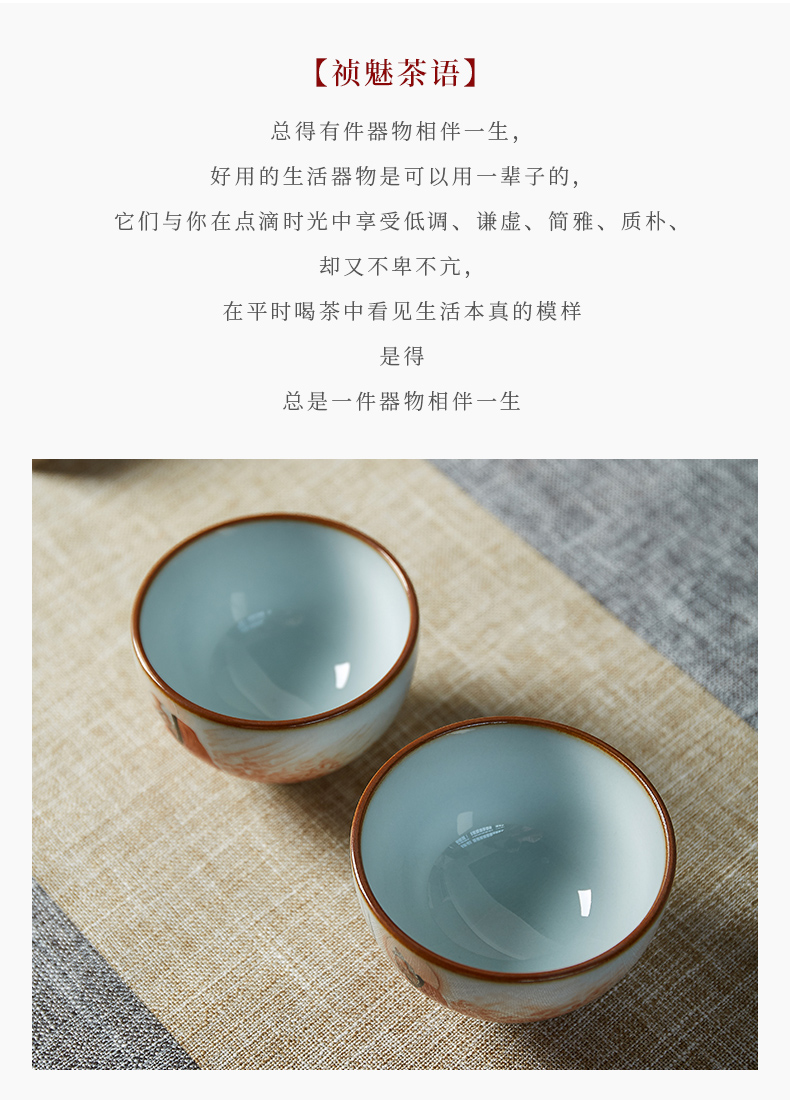Shot incarnate your up hand - made master cup single CPU jingdezhen ceramic kung fu tea set personal sample tea cup open for