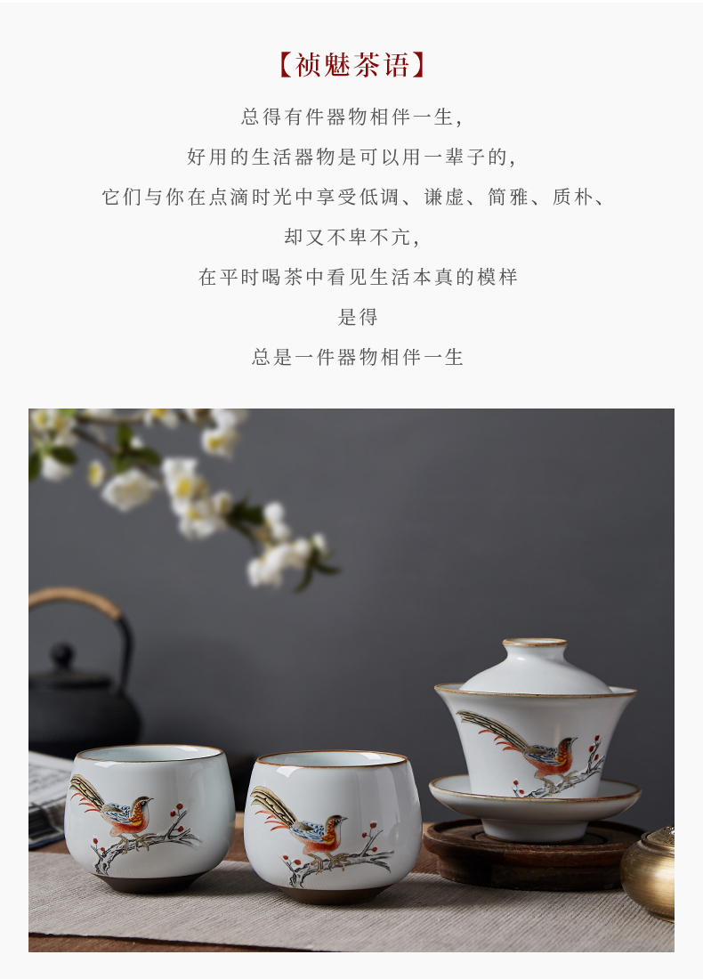 Shot incarnate your up hand - made of golden pheasant three just tureen jingdezhen ceramic cups kung fu tea set tea bowl for