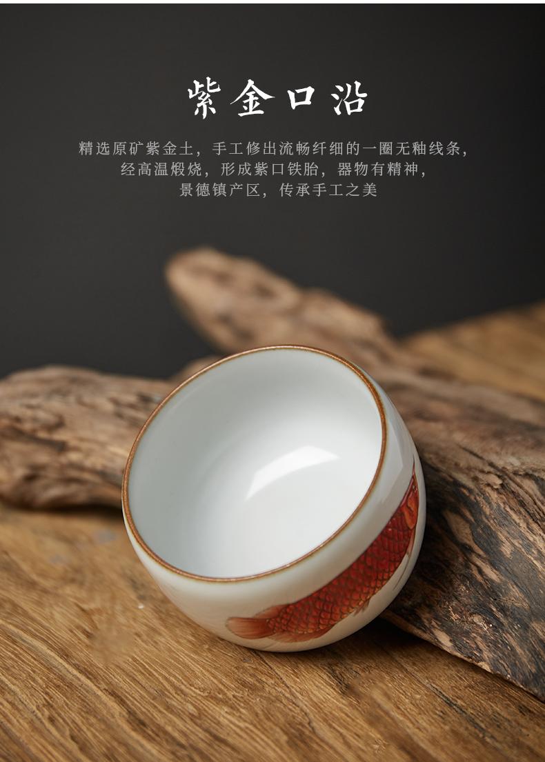 Shot incarnate your up hand - made gold dragon fish master cup single CPU jingdezhen ceramics kung fu tea set sample tea cup personal single CPU
