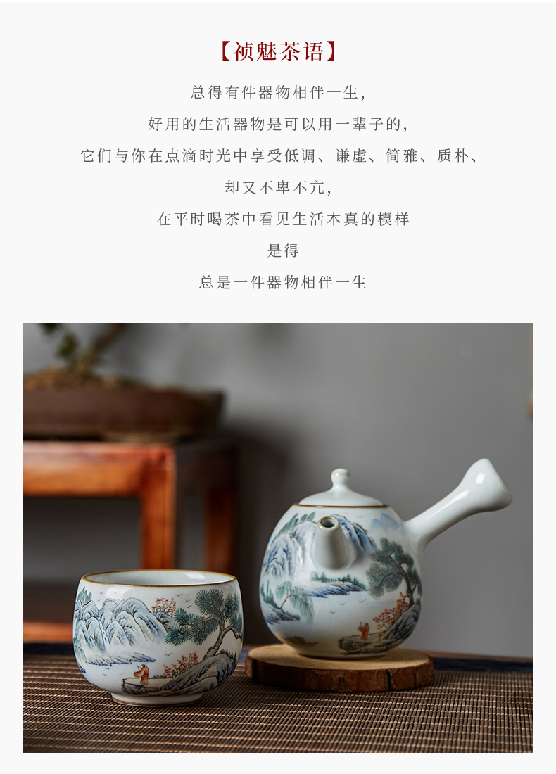 Shot incarnate your up hand - made scenery of jingdezhen ceramic kung fu tea set sample tea cup master cup slicing can be a single CPU