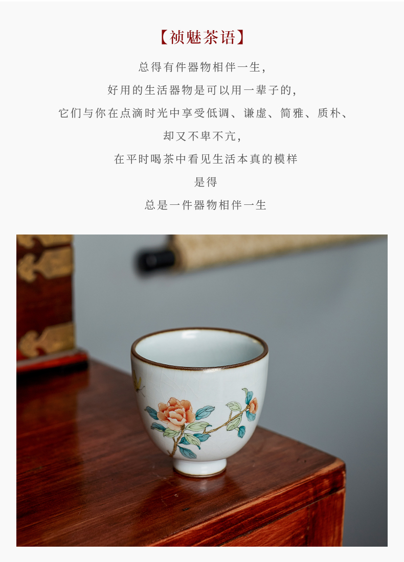 Shot incarnate your up hand - made rose jingdezhen ceramic cups kung fu tea master cup single CPU individual sample tea cup