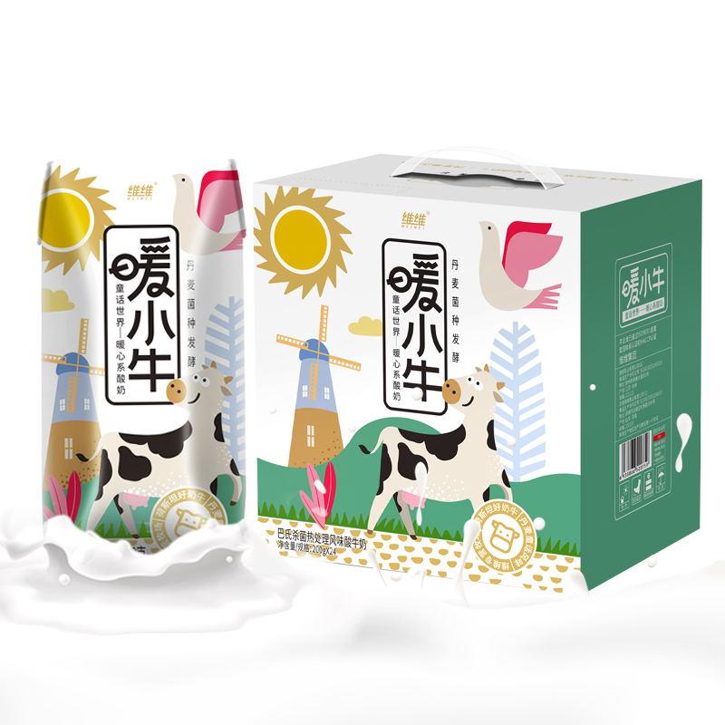 【维维】暖小牛原味酸奶200g*24盒