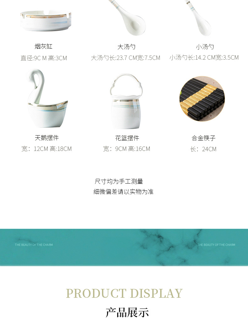 Wooden house product combination dishes dishes in Seattle suit household dish dish dish ipads porcelain bowl rainbow such as bowl soup bowl