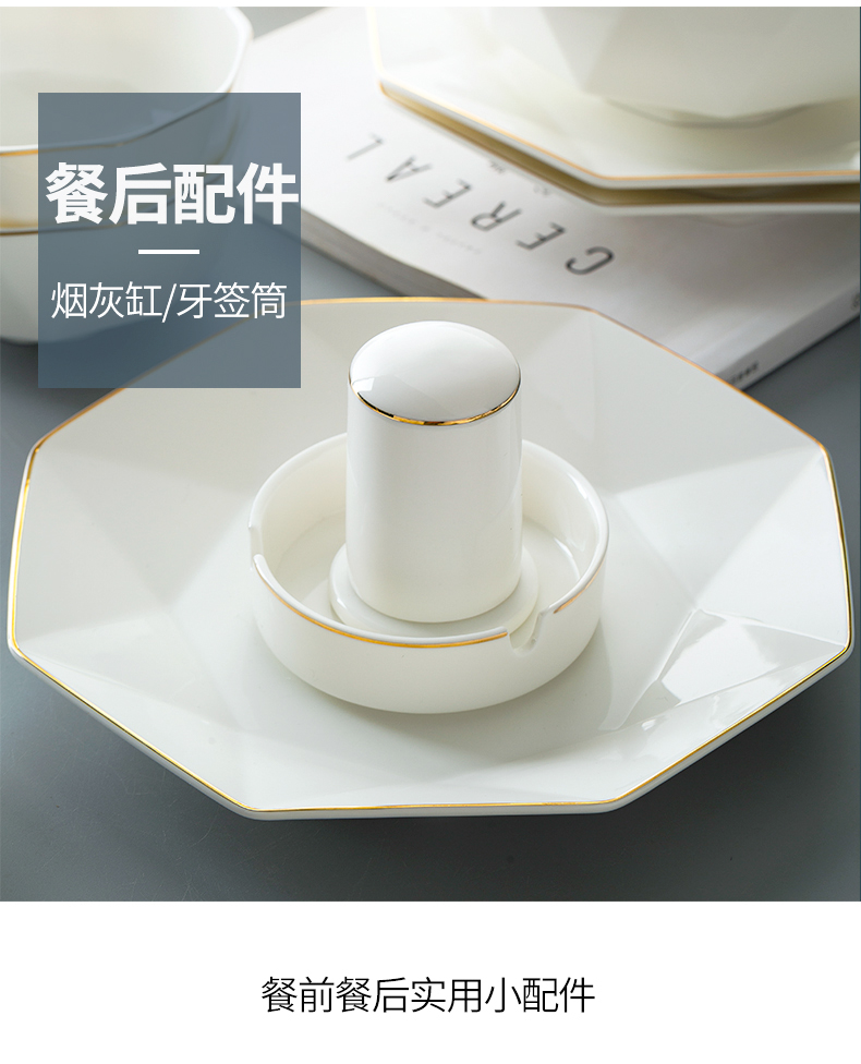 Dishes suit household European - style up phnom penh pure white rainbow such use combination tableware creative jingdezhen ceramic dish dish dish bowl