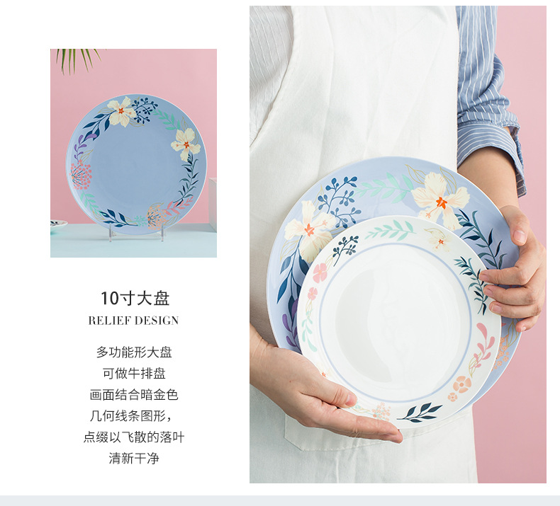 Wooden house, the product of jingdezhen ceramic tableware chopsticks sets dishes suit ipads bowls disc ins small and pure and fresh dishes