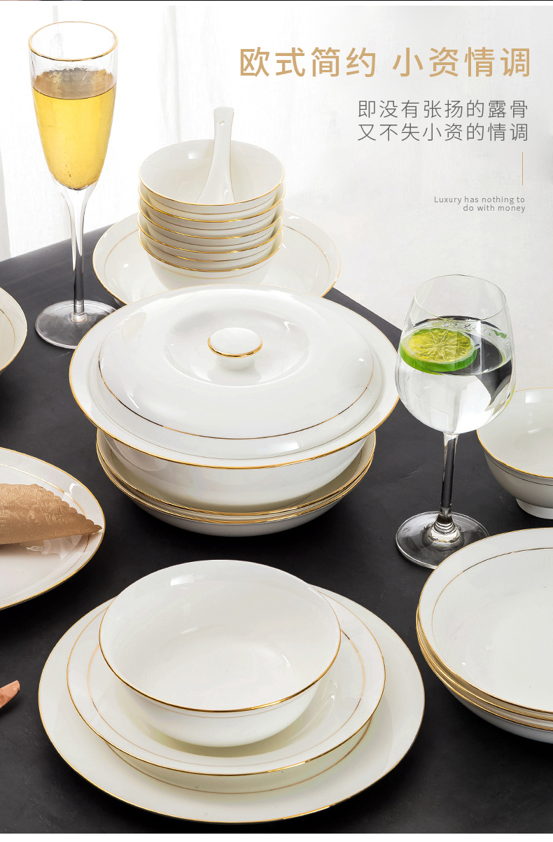 Light dishes suit household utensils European - style up phnom penh key-2 luxury dishes jingdezhen composite ipads porcelain contracted creative dishes