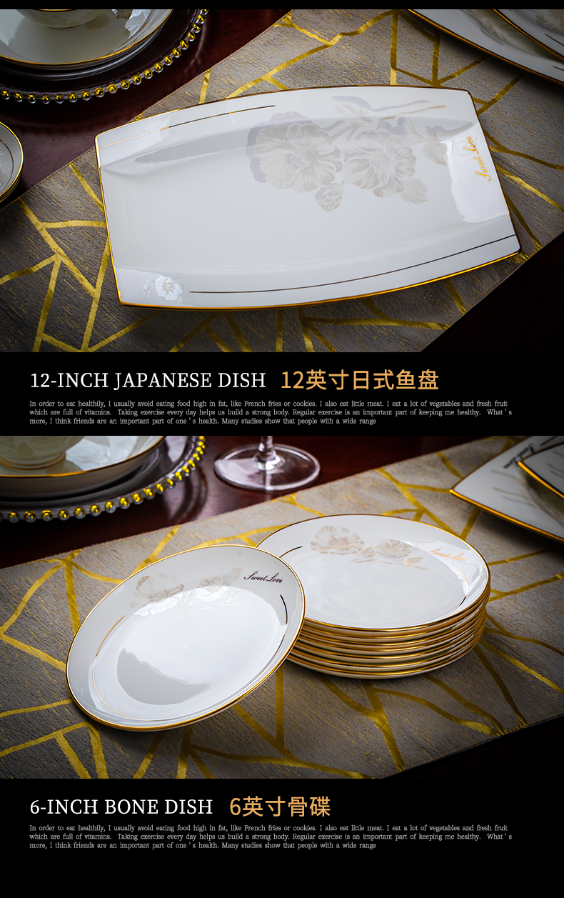 Wooden house product jingdezhen dishes suit household light key-2 luxury up phnom penh bowl chopsticks ipads porcelain tableware suit dishes