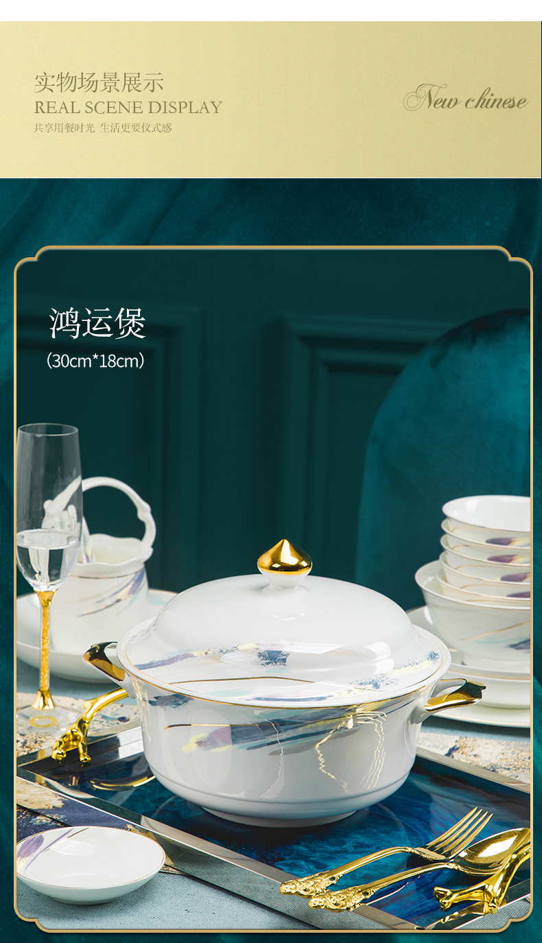 Wooden house product dishes suit household light the key-2 luxury of jingdezhen ceramic tableware suit new ipads China move Chinese dishes