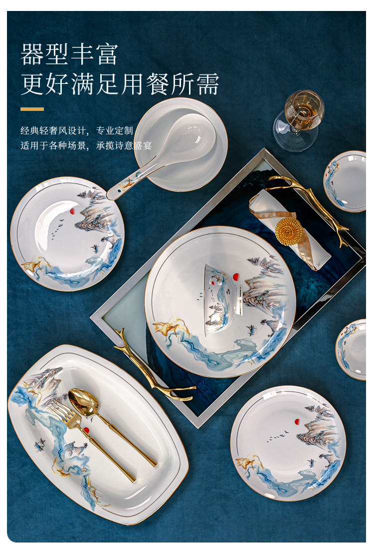 Wooden house product jingdezhen high - grade ipads China tableware dishes dishes chopsticks plate combination individual household jobs