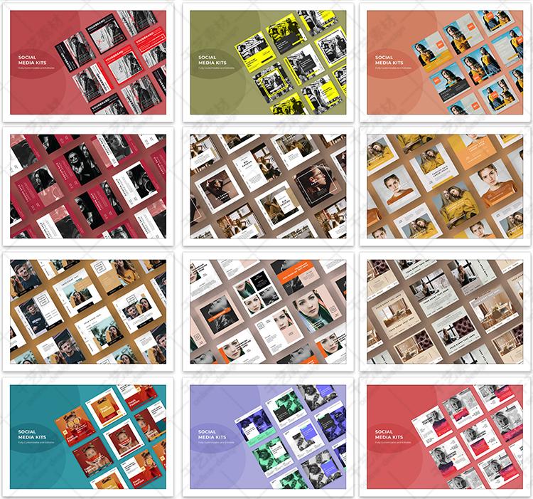 平面广告设计模板电子商务网站banner服装时尚教育 网页psd素材插图(7)