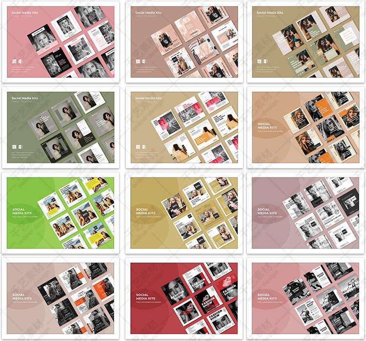 平面广告设计模板电子商务网站banner服装时尚教育 网页psd素材插图(4)