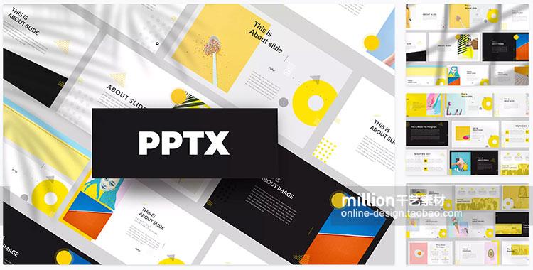 简约欧美时尚行业服装ppt模板清新大气黑白极简ppt素材2020新款插图(55)
