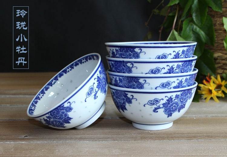 . Blue and white porcelain tableware ceramics and exquisite bowls bowl five inches job suits for home dishes to restore ancient ways small bowl